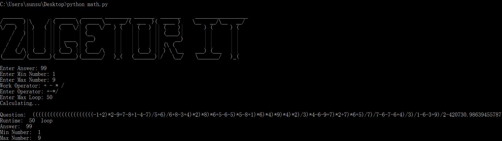 โปรแกรมสร้างโจทย์คณิตศาสตร์จากคำตอบ ด้วย Python3
