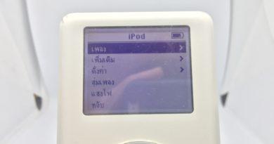 iPod Classic อ่านไทย เมนูไทย